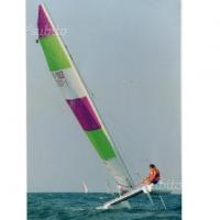 (S)Vendo Catamarano 300€ trattabili